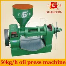 yzyx70 Screw Oil Press Machine/Home Mini Oil Press/Oil Expeller