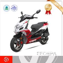 EEC EPA gasoline scooter