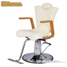 Fashionable titlable backrest women facial make up chair