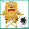 Kiddies folding portable backpack reclining plastic beach chair