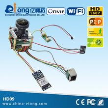 Low illumination IR cut filter Wireless wifi 180degree fisheye CMOS network camera module