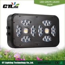 2014 creative 270w daisy chain full spectrum led grow light medical