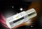 Super bright 30w 12v S25 led turn light bulbs