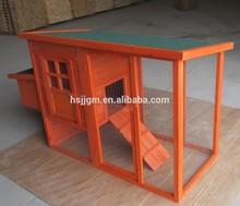 outdoor wooden Flat pack chicken house