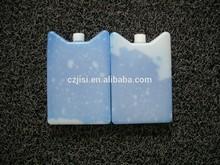 15 * 10 * 2 cm fit et frais cool refroidissement mince en plastique packs de glace de gel, Mini boîte à lunch hot pack 200 g