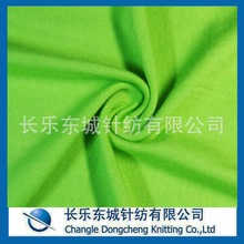 polyester spandex blend knit jersey fabric