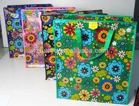 printable reusable pp shopping bag