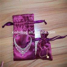 Velvet Favor Bags/Wedding Favor Bags/velvet gift favor pouch
