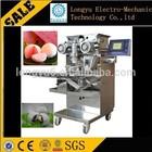low price 2014 New Upgrade ice-cream mochi machine