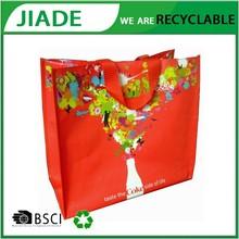 Non woven cute bags/Non woven shopping & gift bag/Non woven shopping bag product