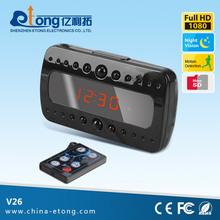 Fashionable appearance and best quality full hd pinhole mini clock camera(V26)