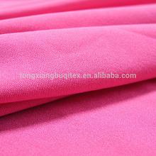 Weft brocade fabrics of ammonia
