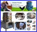 In acciaio inox pollo spiumatura macchina/pollame plucker