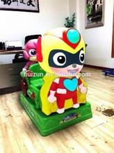 Huizun happy superman kids wobbler machine for promotion