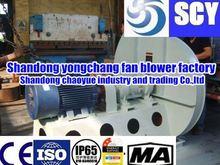 2014 Hot!! china to fremantle cargo ship