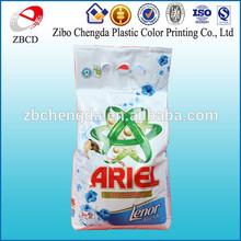 ariel washing powder packaging bag/washing powder packaging bag/washing powder bags