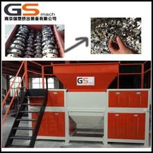Chinese manufacture plastic foam, barrel, cardboard, electric motor shredder