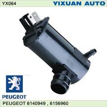 12V Peugeot 405 Washer Motor