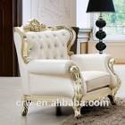 SF-4054 Luxury antique french style sofa classic European sofa