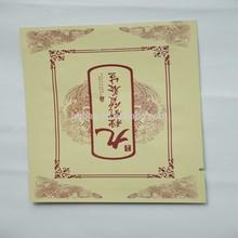 Hong Kong chinese medicine sack