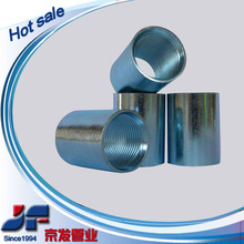 pipe fitting price/pipe socket/plated coupling