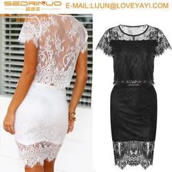 Kim kardashian Sexy White Lace Two-piece Bodycon Dress Party Celebrity Dresses