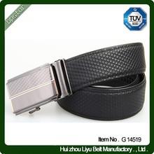Wholesale leather belt blanks belt strap without holes no hole belt