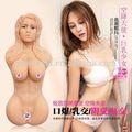 Cheio de silicone boneca sexo oral, novidade do brinquedo do sexo vagina de silicone boneca para fazer amor popular nos eua