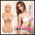 Voll silikon oralsex-puppe, neuheit sex-spielzeug vagina Japaner lieben puppen beliebt in uns