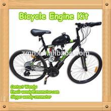 bicycle engine kit/motorized bicycle gas engine kit/bicycle engine 48cc