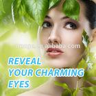 Microcrystalline Moisturizing & Tightening Eye Mask