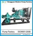 s da série diesel bomba de água para irrigação set