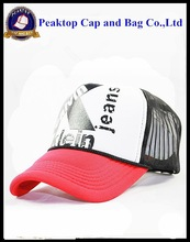 2014 Hot sell item wholesale custom 100% cotton twill embroidery baseball caps and sport hats