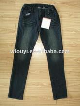 high quality kids trousers plain design wholesale miss me jeans