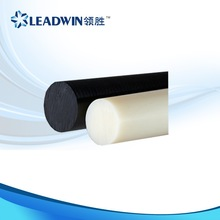 best sales product Custom Cast solid nylon bar stock