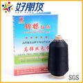 Filati di nylon fornitore, 100% nylon filati di poliammide 6