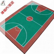 basketball and Badminton sports courts floor hot sale manufacture in China