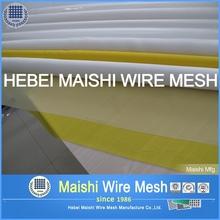 micro mesh polyester fabric