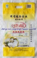 pp bag of rice 5 kg