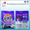 lavender design heat seal plastic detergent powder pouch