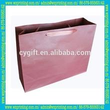 wholesale alibaba custom printed retail shopping bags