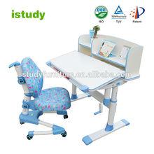 Children Study Room Desk with Height Adjustable Function