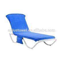 100% Cotton Beach Towel with Pocket, Beach Chair Towel