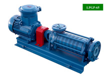 lpg gas pump with Max. pressure 40bars at 120 degree Celsius
