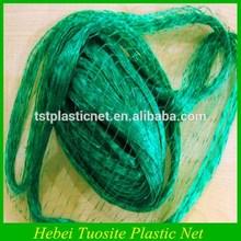High Strength Vineyard Knitted Bird Netting with UV Stablizer