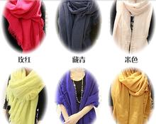 Thick Women's Scarf Shawls Long Flash Fluffy Knitting Scarf
