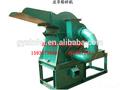 Os resíduos de couro triturador/máquina triturador de madeira preço