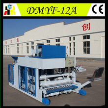 New design DMYF-12A breeze block making machine