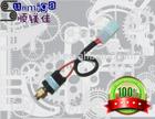 High precision refrigeration pressure control switch