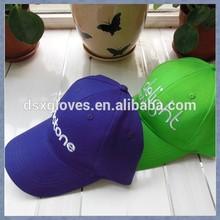 Cheap Cotton Hats 6 Panel Cotton Hats China Cotton Hats Supplier